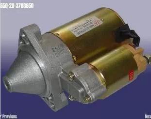 Klung 1100cc 800cc chery engine starter S11-3708110GA for
