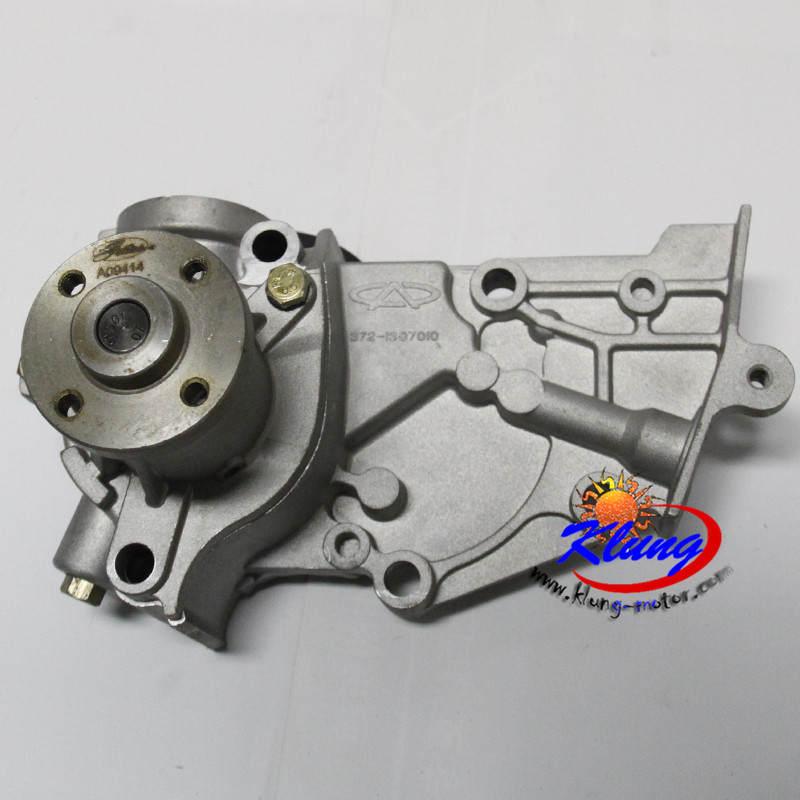 chery 1100 engine part